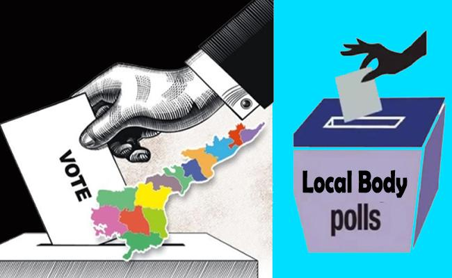 Reservations For AP Local Body Elections Finalized - Sakshi