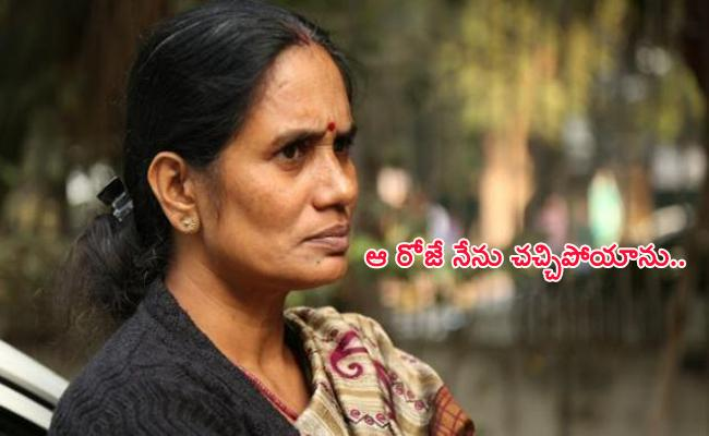 Nirbhaya Mother Remembers Her Daughter And Situation In Hospital - Sakshi