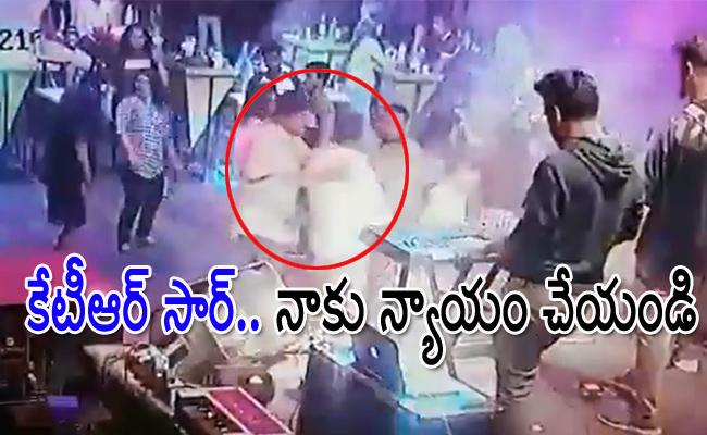 Rahul Sipligunj Shared CCTV Footage And Appeal To KTR For Justice - Sakshi