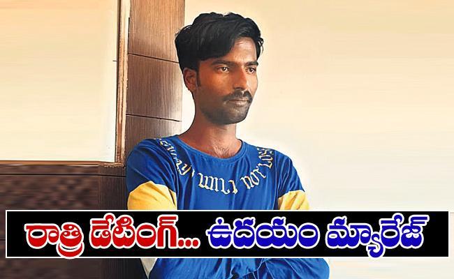 Man Arrest in Cyber Fraud Case Hyderabad - Sakshi