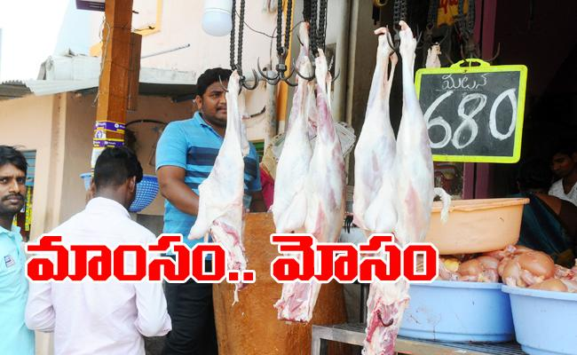 Mutton Price Hike in Kurnool And No Quality in Meat - Sakshi