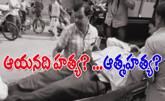 Suspicious Lost Breath of Maruthi Rao! - Sakshi