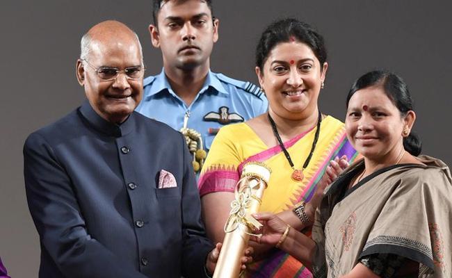 President Ram Nath Kovind presents Nari Shakti Puraskar Awards - Sakshi