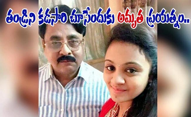 Amrutha Pranay Trying To Go Maruti Rao Funeral At Miryalaguda - Sakshi