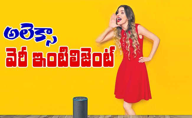 Alexa Internet: Alexa Will Understand Telugu In Soon - Sakshi