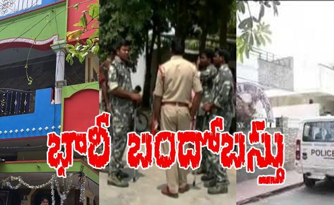 Security at Maruthi Rao, Pranay Houses in Miryalaguda - Sakshi