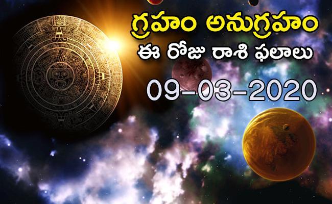 Daily Horoscope in Telugu (09-03-2020) - Sakshi