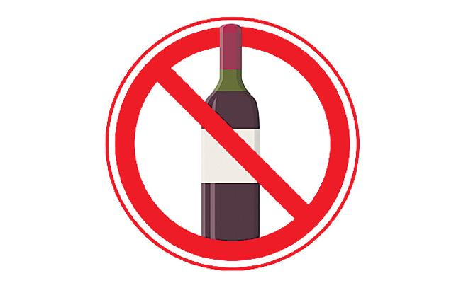 Liquor Shops will Be Closed Until April 14th In Telangana - Sakshi