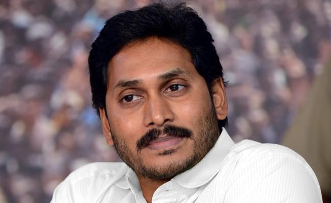 YS Jagan Wishes Telugu people On Eve Of Sri Rama Navami - Sakshi
