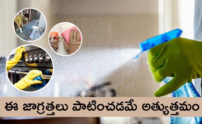 CoronaVirus Prepare and Protect Yourself - Sakshi
