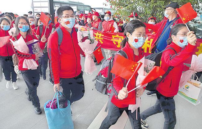 China Lifts Lockdown In Wuhan - Sakshi