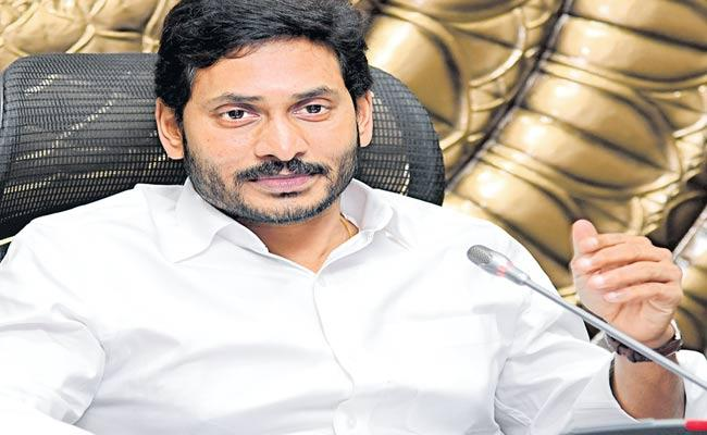 YS Jagan Mohan Reddy Orders Officials To Help Farmers To Sell Crops In Market Yards - Sakshi