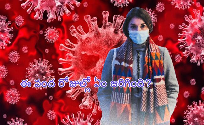 Coronavirus Has Shaken The World For  Hundred Days - Sakshi