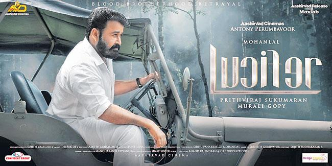 Chiranjeevi Asked Saaho Sujith To Work On Lucifer Telugu Remake - Sakshi