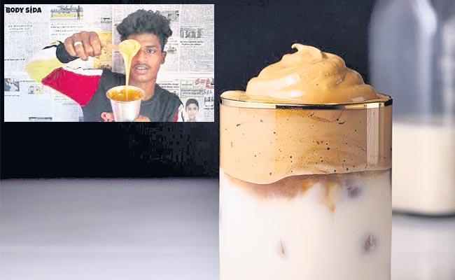 Dalgona Coffee Is Creating New Trend On Social Media - Sakshi