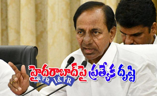 Telangana CM KCR Again appeals to people to Stay at Home  - Sakshi