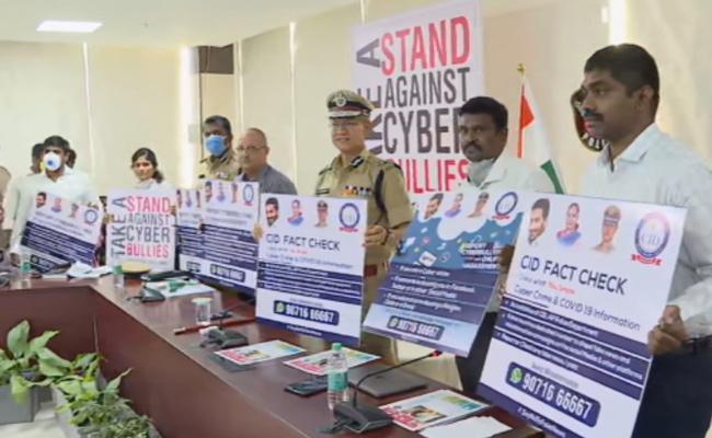 Gautam Sawang Launch Whatsapp Number For Prevention Of Cyber Crime - Sakshi