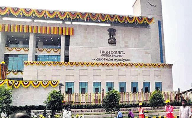AP High Court verdict on English Medium - Sakshi