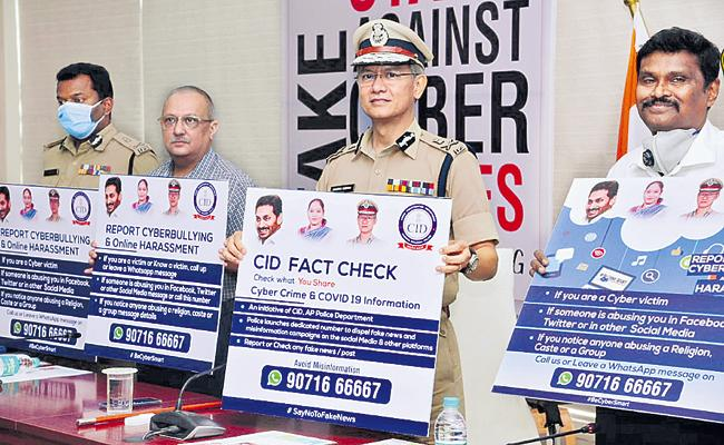 AP police department Launch WhatsApp number for fake news in Social media - Sakshi