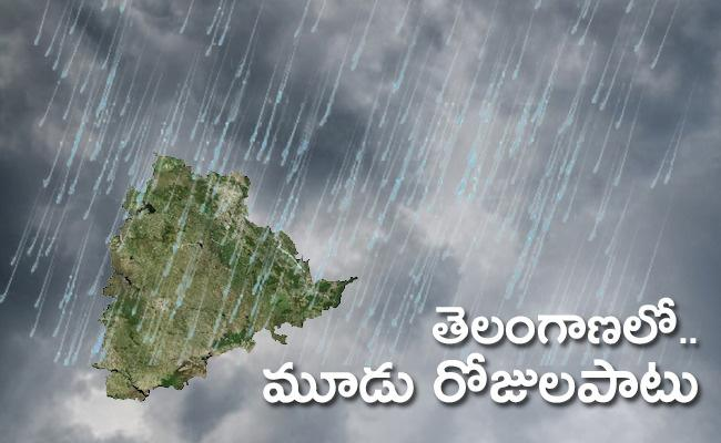 Weather Forecast For Up To Three Days In Telangana - Sakshi