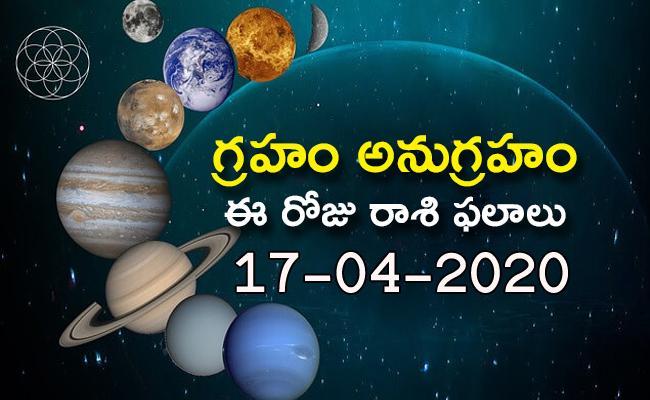 Daily Horoscope in Telugu (17-04-2020) - Sakshi