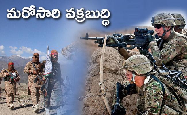 Report Says Pakistan Reactivates Taliban Terror Camps To Attack Kashmir - Sakshi