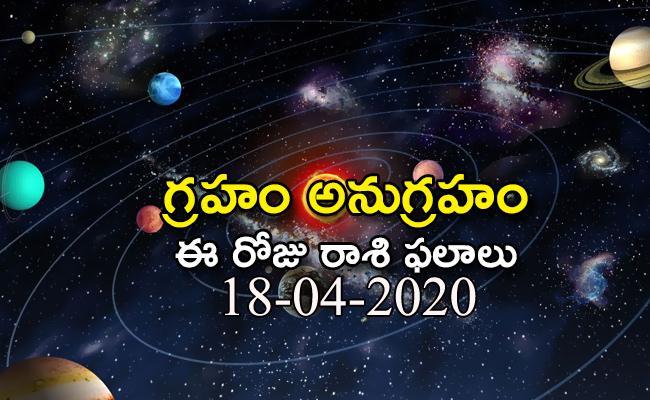 Daily Horoscope in Telugu (18-04-2020) - Sakshi