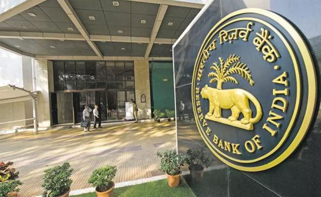 RBI Has Announced Measures To Revive Economy - Sakshi