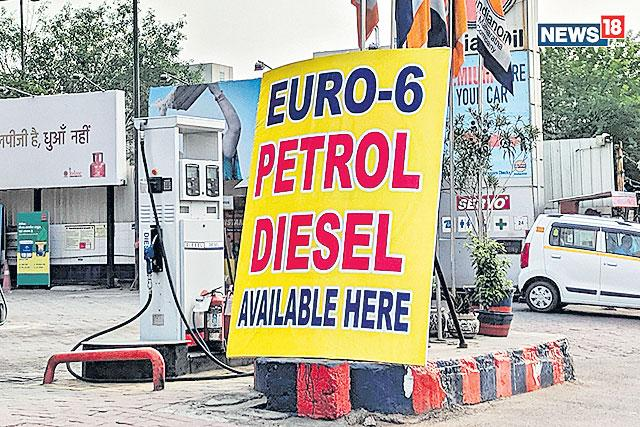 BS6 petrol And Diesel to be available In The Country - Sakshi