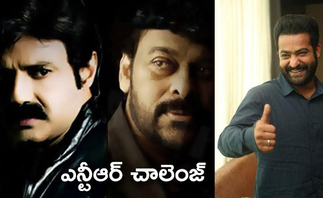 NTR Nominate Balakrishna And Chiranjeevi For Be The Real Man Challenge - Sakshi