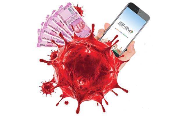 Coronavirus: People Using Digital Payments In Prakasam District - Sakshi