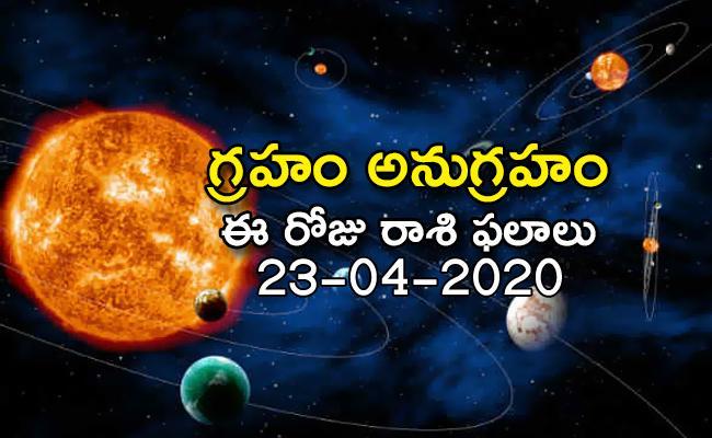 Daily Horoscope in Telugu (23-04-2020) - Sakshi