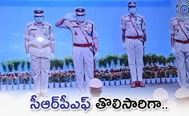 CRPF Conduct Passing Out Ceremony Via Video Conference - Sakshi