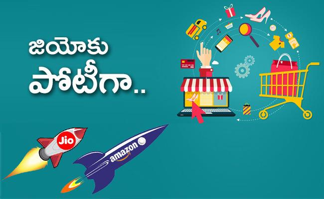 Amazon to help local shops, kirana stores sell online - Sakshi