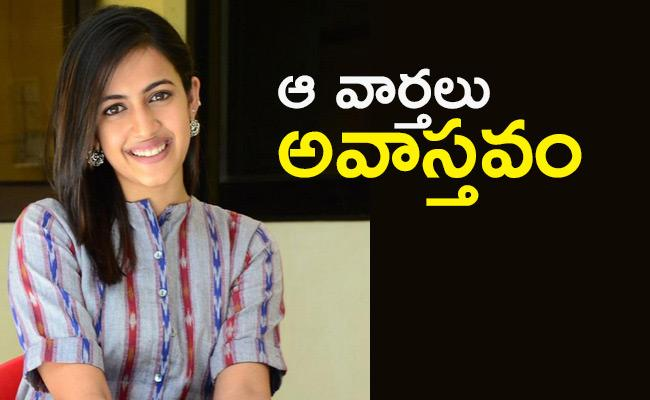 Konidela Niharika Gives Clarity About Not Marrying Prabhas - Sakshi