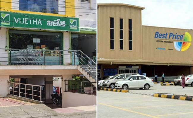 GHMC Officials Seized Vijetha And Walmart Supermarkets In Chandhanagar - Sakshi