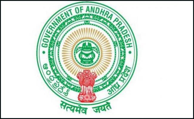 AP Government Gives Clarity On Employees Salaries On April Month - Sakshi