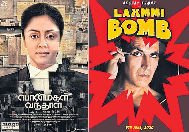 Theatre owners to impose ban on Suriya movies In Tamilnadu - Sakshi