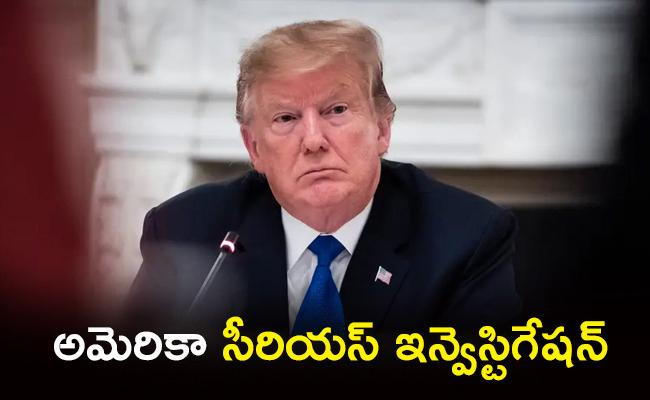 Coronavirus US Doing Serious Investigation Against China Says Trump - Sakshi
