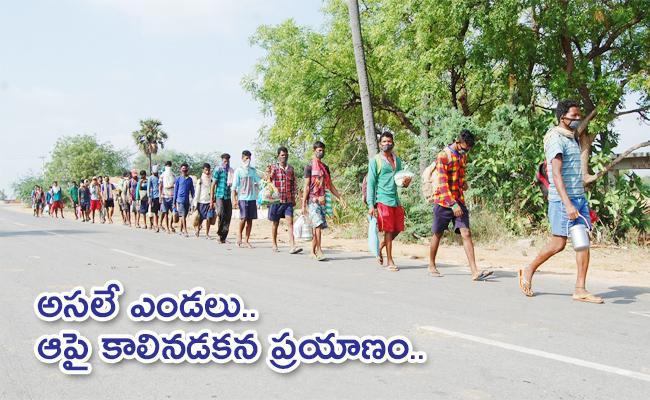 Migrant Workers Walking to Chhattisgarh From Hyderabad - Sakshi