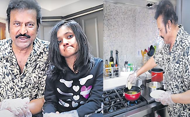 Mohan Babu Done His Cooking Challenge With His Grand Daughter - Sakshi