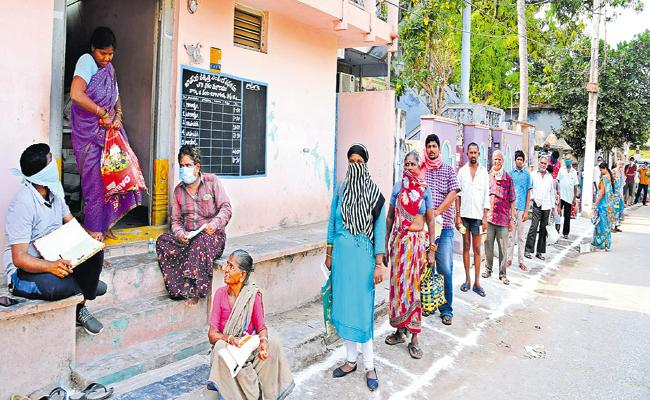 Free ration third installment from 29th April - Sakshi