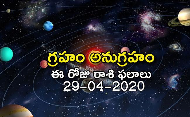 Daily Horoscope in Telugu (29-04-2020) - Sakshi
