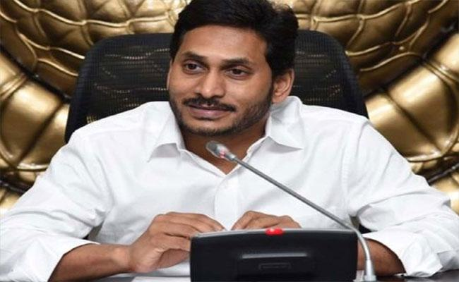CM Jagan Mohan Reddy Review Meeting On Polavaram Project With Officials - Sakshi