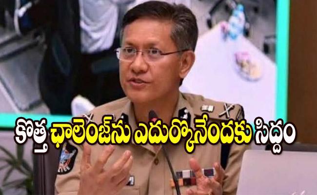 CoronaVirus: AP DGP Gowtham Sawang Warns Against Rumours - Sakshi