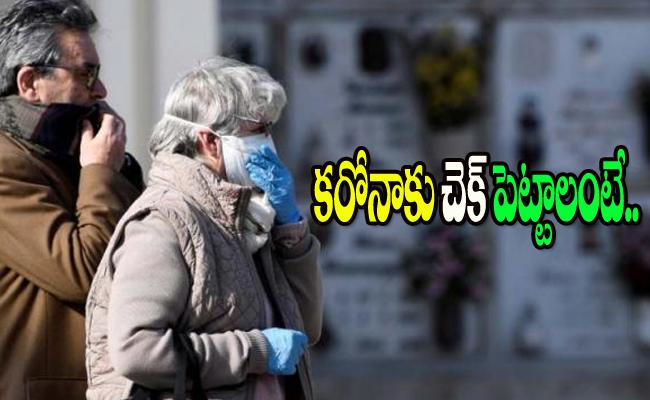 WHO Says COVID-19 Transmitted By Respiratory Droplets And Contact Routes - Sakshi