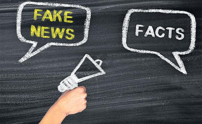Telangana Government Has Launched Special Website To Check For Fake News - Sakshi