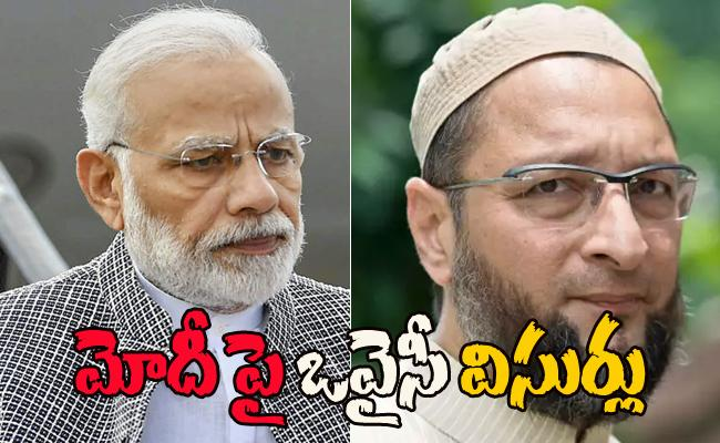 Corona Virus: Asaduddin Owaisi Slams PM Modi over Light Message - Sakshi