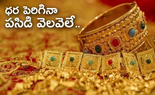 Indias Gold Demand Falls Due To Volatile Prices - Sakshi