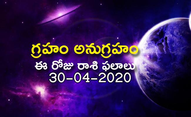 Daily Horoscope in Telugu (30-04-2020) - Sakshi